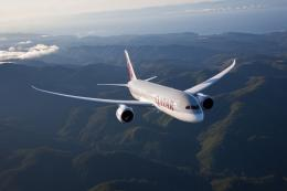 Qatar Airbus Hd Wallpaper 517