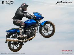 Bajaj Pulsar 200 Wallpapers 1362