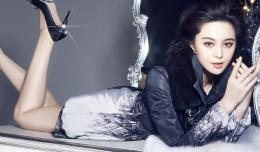 Name: Fan Bingbing wallpapers 1920 x 1200 jpgViews: 1758Size: 401 7 KB 1629