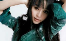 Fan Bingbing Wallpapers 775