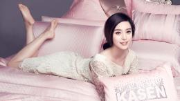 Fan Bingbing Wallpaper 1682
