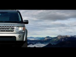 land rover discovery 4 headlights normal HD Wallpaper of Cars & Trucks 1015