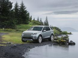 2015 Land Rover Discovery Sport Wallpapers 1238