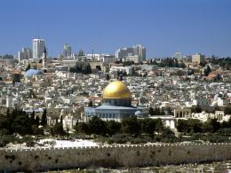 Jerusalem, Israel, Dome of the Rock city view 801