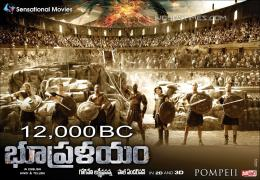 Version 12000 BC Bhoopralayam Movie Latest Posters and HD Wallpapers 1781