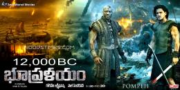 Version 12000 BC Bhoopralayam Movie Latest Posters and HD Wallpapers 771