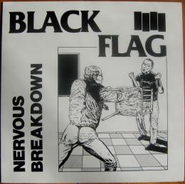 name black flag wallpaper 1076 category black flag image url wallpaper 847