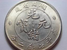 Chinese Coins Desktop Wallpapers 1881