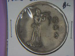 old chinese coins desktop wallpapers best old coins images widescreen 1732
