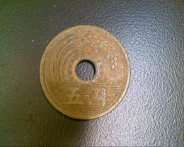 old chinese coins desktop wallpapers best old coins images widescreen 1219