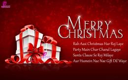 Merry Christmas Greetings Quote Wishes Card Wallpapers 881