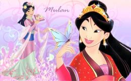 Disney Princess Disney Princess 1475