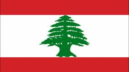 Wallpaper: Lebanon Flag 541