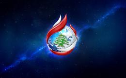 lebanon world wallpaper by lebanonworld customization wallpaper 1802