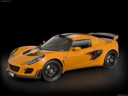 HQ Lotus Auto Car : 2010 Lotus Exige Cup 260 1454