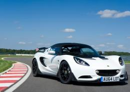 "Lotus introduce a new beautiful sports car which named ""Lotus Elise S 460"