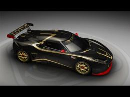 Lotus Car And Wallpaper with 1280x960 Resolution 949