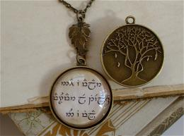 Lord Of The Rings Jewelry Hd Images 3 HD Wallpapers 252
