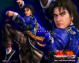 Tekken 5 Game HD Wallpapers all characters in 1280x1024 1465