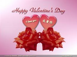 Free download Valentine\'s Day wallpapers for PC, iPod, iPad, mobile 361