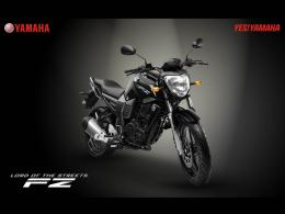 the yamaha fz bike wallpapers yamaha fz bike desktop wallpapers yamaha 1760