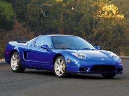 acura nsx car Wallpapers5702 1260