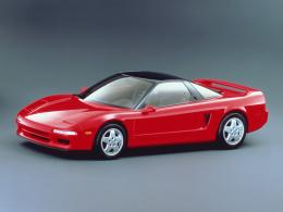 Acura NSX | Cool Cars Wallpaper 1074