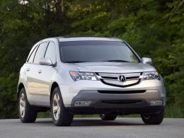 Acura MDX Wallpaper | Car wallpapers HD 1977