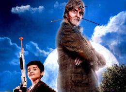 Bhoothnath Returns2014 : Movie Star Cast & Crew, Release Date 1187