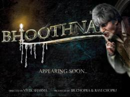 Bhoothnath WallpaperHindi Movie 1597