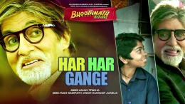 Movie Bhoothnath Returns Har Gange Song Desktop Animated Wallpaper 1224