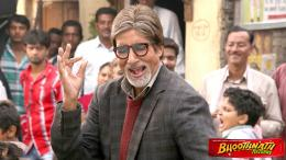 In Bhoothnath Returns Windows Backgrounds Wallpaper 1920×1080 742