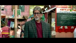 Bhoothnath Returns Wallpaper | Bhoothnath Returns Pictures | Cool 642