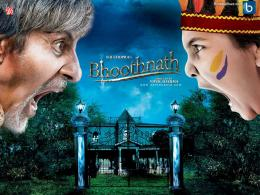 Download Bhoothnath Wallpapers | BindassBuzz com 1281