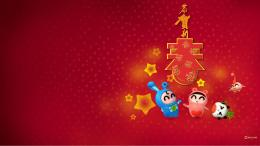 Wallpaper: Chinese New Year 2014 Free Desktop Wallpapers 398