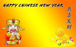 Wallpaper Chinese New Year 2014 WideChinese New Year 2014 Wallpapers 1218