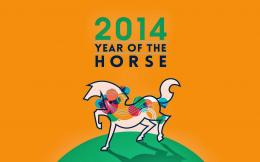 2014: Year of the Green Wood Horse 1186