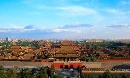forbidden city beijing image forbidden city beijing forbidden city 1227