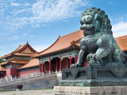 The Forbidden City, Beijing China wallpapers 1160