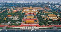 Forbidden City Over View,beijing,china photos, wallpapers 1092
