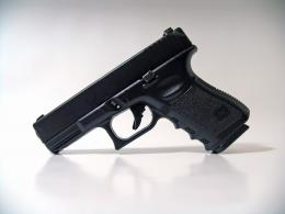 Wallpapers Gun Glock 1535