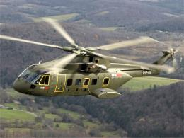 Helicopter Wallpapers In HD,Helicopter Pics In HD,Helicopter Images In 270