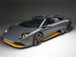 lamborghini murcielago wallpaper | Cool Car Wallpapers 1266