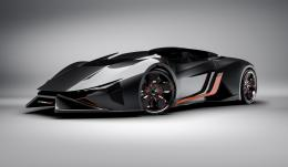 future lamborghini cool backgrounds Wallpaper 1681