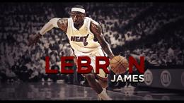 Its All About Basketball: Lebron James New Wallpaper 2014 935