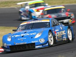 Racing Nissan 350z HD Wallpapers 1118