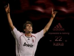 wallpaper free picture: Ricardo Kaka Wallpaper 1532