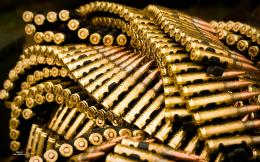 Machine Gun Wallpaper 2560x1600 Machine, Gun, Belt, Zastavki, Com, 19 546