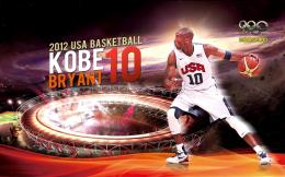 USA Basketball Wallpaper | USA Basketball Photos | Cool Wallpapers 1338