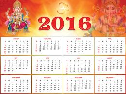 2016 Year Calendar Wallpaper: Download Free 2016 Calendar by Month 137